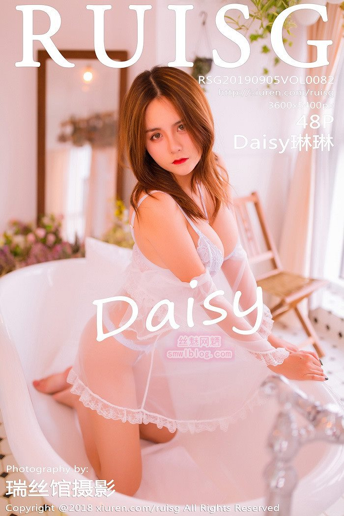 [RUISG瑞丝馆]2019.09.05 VOL.082 Daisy琳琳[48+1P/116M]